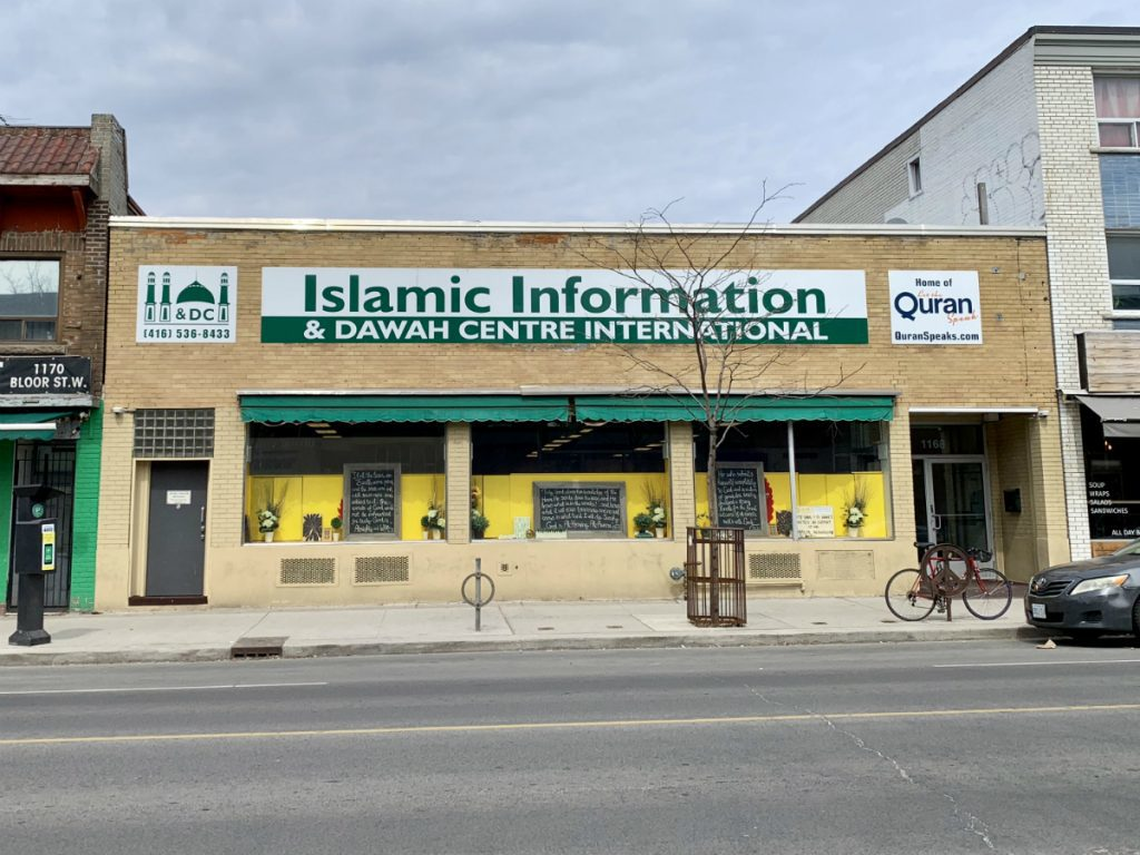 The Islamic Information and Dawah Centre International from a street view, located at 1168 Bloor Street West.
