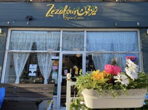 The storefront of Zezafoun Syrian Cuisine.